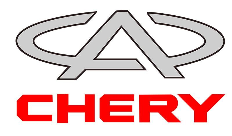 Chery / Чери